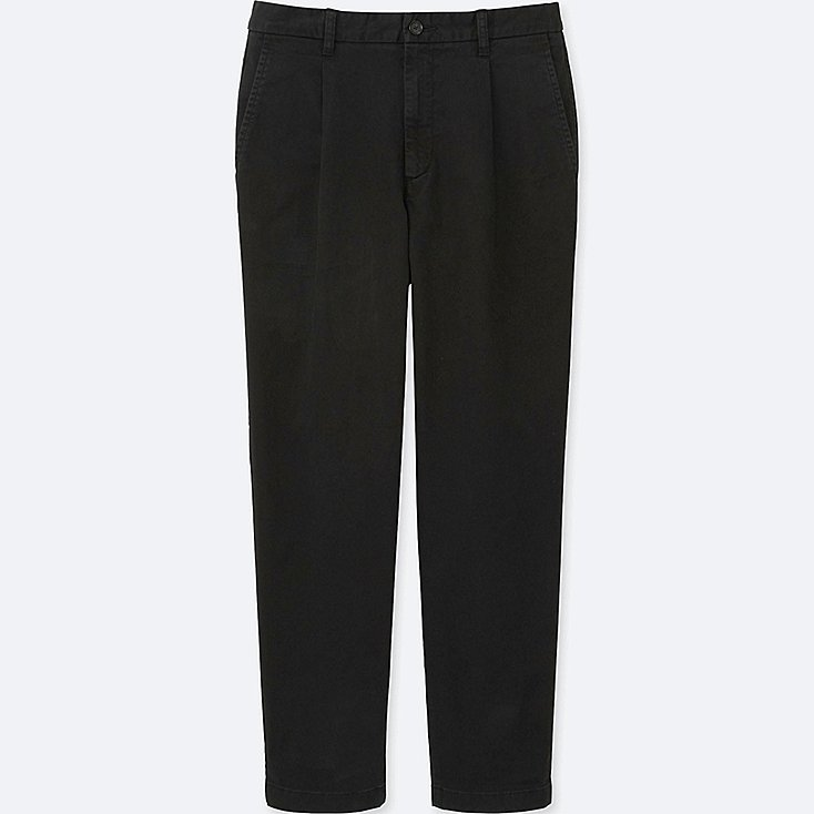 Trousers Uniqlo product